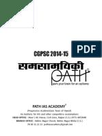 1439093584CGPSC Current Affairs HINDI PART-1