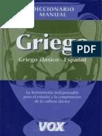 Diccionario Vox - Griego (Clásico) -Espanol -Pabón, José Manuel.