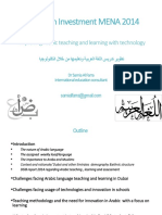 Dr. Samia Al Farra - Improving Arabic Teaching & Learning With Techonology (Successful Stories From the UAE)