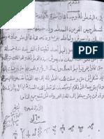 السحر الاسود الاصلى مهندس محمد نصر