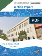 KHDA Dar Al Marefa School 2014 2015