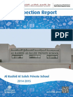 KHDA Al Rashid Al Saleh Private School 2014 2015
