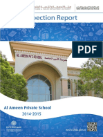 KHDA Al Ameen Private School 2014 2015