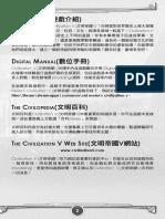 Civ_V Quickstart Update 10 25 13 PDF