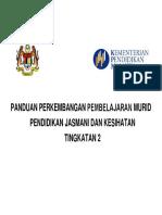 PPPM PJK T2