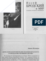 Brodsky Donne Piter 2000