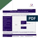 DataFlow Application Pack