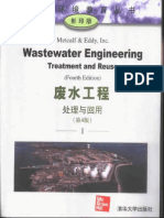 Wastewater Engineering Treatment and Reuse, 4th Edition
