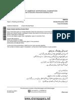8686_w09_qp_2.pdf