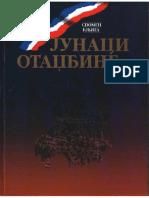 Junaci otadžbine (Spomen knjiga).pdf