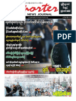 Repoter News Journal Vol-1_Issue-46.pdf