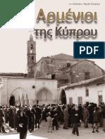 Οι Αρμένιοι της Κύπρου (βιβλίο)
