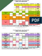 union hospital  twc_timetable