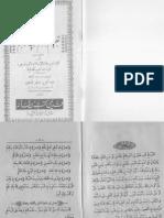 Ta'lim al-Muta'allim-Imam al- Zarnuji
