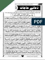 Dua-e-Hajaat