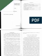 Indrumarul 68 Fundatii Constr.rut