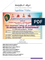 Agathiyar Vizha