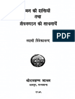 Man.Ki.Shakti.Tara.Jivanagatha.Ki.Sadhana.by.Swami.Vivekananda.pdf