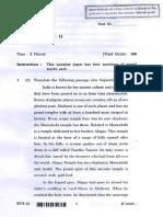 Advt 104 2011 12 Sample Paper English to Gujarati