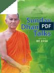 Sun Dhamma Volume 1
