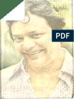 I am Mine-Uttom Kumar