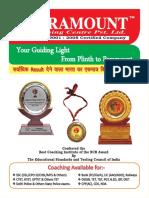 Paramount Brochure