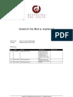 Creed of Shia Explained