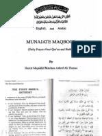 Allahumma Salli Ala Sayyidina Muhammad In Wa Islamic