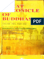 037. The Great Chronicle of Buddha (Vol2) - MinGun SayadawGyi