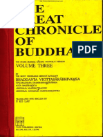 038. The Great Chronicle of Buddha (Vol3) - MinGun SayadawGyi