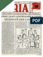 """Liria"" Nr. 2 - dhjetor 1980"