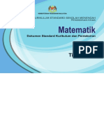 Dskp Kssm Pendidikan Khas Matematik Tingkatan 1