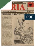 """""""Liria Nr. 4-5, - gusht 1981"""