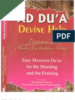 Momin Ka Hathiyaar (English) by Sheikh Muhammad Yunus Palanpuri