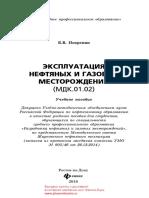 26386.pdf
