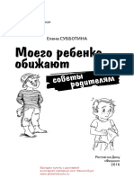 26515.pdf