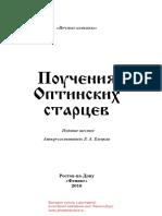 26979.pdf