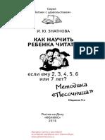 27024.pdf