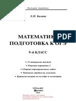 27040.pdf