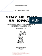 27327.pdf
