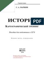 27359.pdf