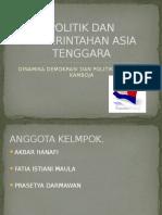 POLITIK PEMERINTAHAN ASIA TENGGARA (KAMBOJA).pptx