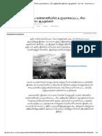 ஹிட்லரின் ரகசிய கண்காணிப்பில் உருவாக்கப்பட்ட சில அதிநவீன எதிர்கால ஆயுதங்கள் - Jolly Chits - TamilRockers