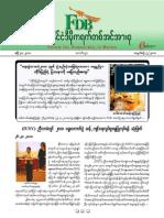 e Bulletin 4 2010