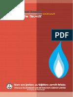 Titas Annual Report 08-09