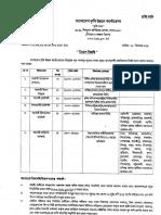 badc.pdf
