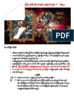 Letter for Than Naing 2