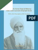 Kirpal Singh – Sant Mat – Hazur Baba Sawan Singh Ji Maharaj with a short narrative brief Life Sketch