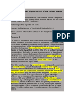China Report on US HHRR