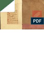 مخطوط مجربات الغزالي.pdf